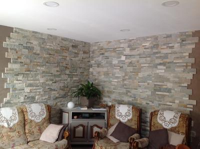plaquette de parement pierre naturelle beige gris elegance leroy merlin. Black Bedroom Furniture Sets. Home Design Ideas