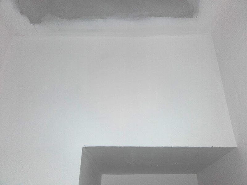 enduit de lissage poudre sp cial chantier f blanc 25 kg leroy merlin. Black Bedroom Furniture Sets. Home Design Ideas